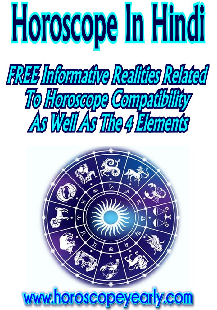 Horoscope In Hindi Free Download - Libra coupled with Taurus compatibility can in fact succeed considering the fact that both of those zodiac signs have got a good deal in common. These Leo and also Libra individuals have the propensity to enjoy their individuality and independence. They're often extremely lively and full of energy in all their endeavors. Read More: http://www.horoscopeyearly.com/horoscope-in-hindi-free-download/