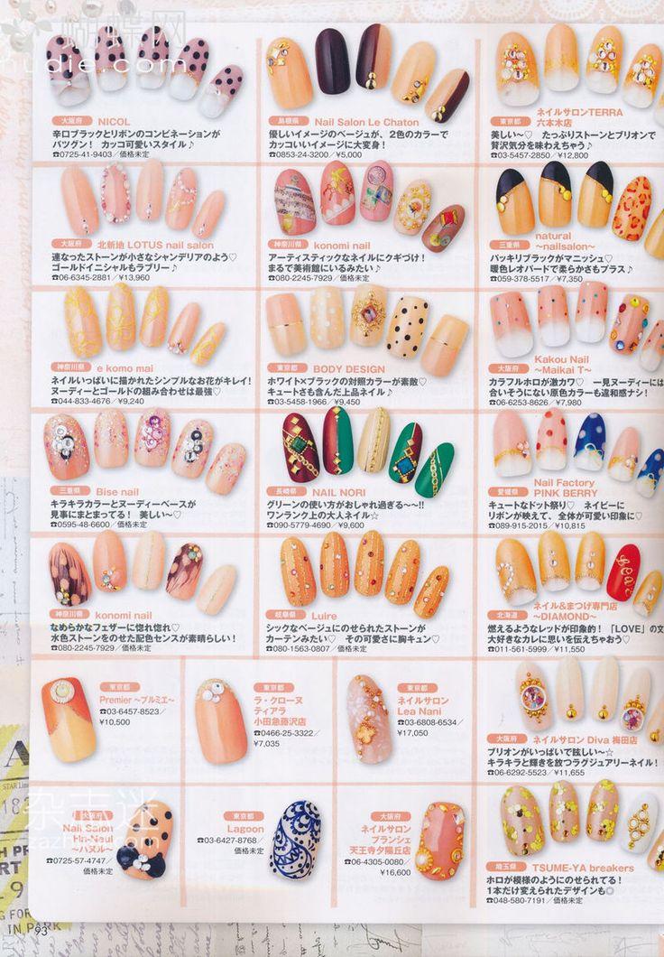 Japanese Nail Magazines Best Nail Designs 2018