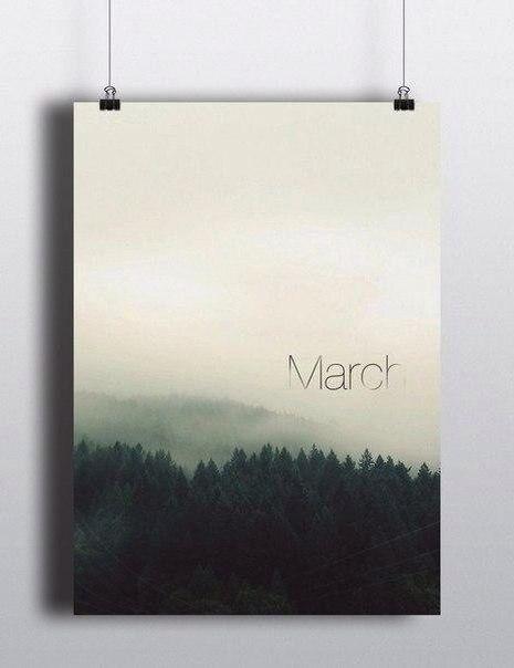 Календарь от Arina Pozdnyak