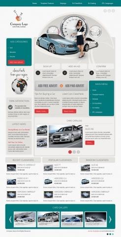 DJ-Car-Company - green template version