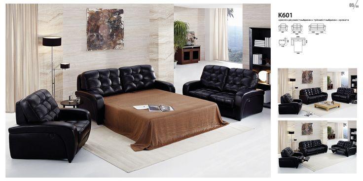 Комплект тройка K603 на пульте состоит из трехместного дивана - кровати , двухместного дивана - трансформера (реклайнер), кресла - трансформера (реклайнера), обивка из кожи и кож. зам.