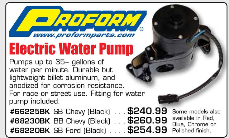 Proform Electric Water Pump Starting From $240.99 EA until June 30, 2017. Pumps up to 35+ gallons of water per minute. Durable but lightweight billet aluminum, and anodized for corrosion resistance. For race or street use. The fitting for the water pump is included. SB Chevy (Black) . . . $240.99 https://aadiscountauto.ca/special/457/proform-electric-water-pump.html #Proform #Electric #Water #Pump #Proform #ElectricWaterPump #WaterPump #ElectricWaterPump #BestWaterPump #AAPerformance