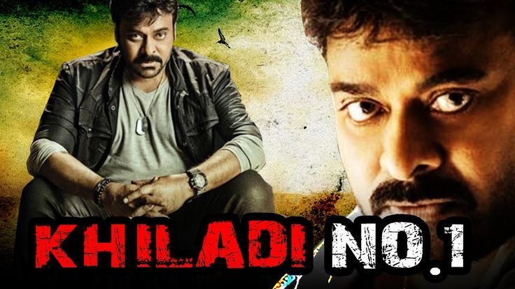 Free Khiladi No.1 (Kondaveeti Donga) 2017 Full Hindi Dubbed Movie | Chiranjeevi, Amrish Puri Watch Online watch on  https://free123movies.net/free-khiladi-no-1-kondaveeti-donga-2017-full-hindi-dubbed-movie-chiranjeevi-amrish-puri-watch-online/