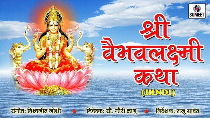 A Jai Mata Vaibhav Laxmi A Song Download Full Movie