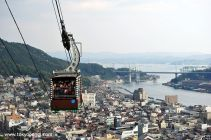Onomichi, Japan #onomichi #japan