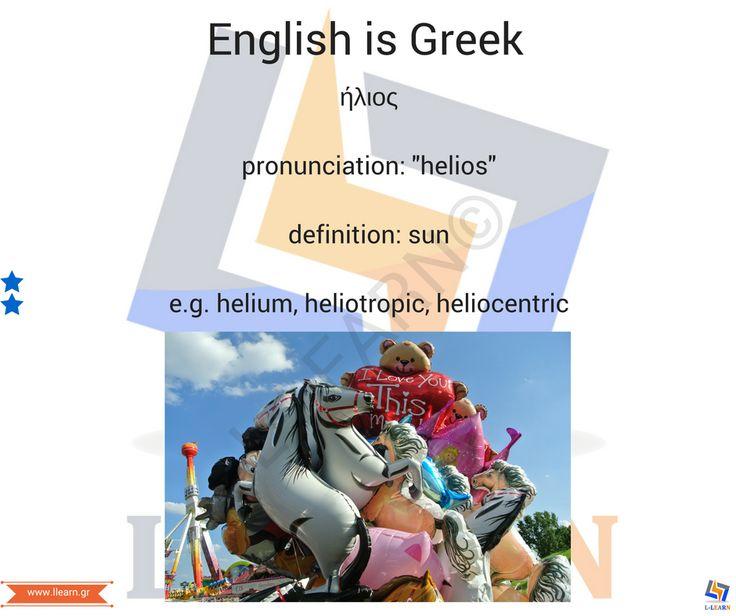 Ήλιος.  #English #Greek #language #Αγγλικά #Ελληνικά #γλώσσα #LLEARN