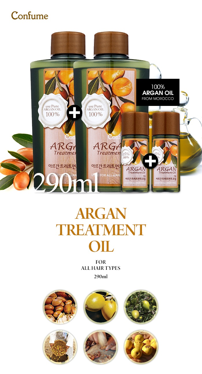 BEAUTY STEAL ! TO BE  MORE BEAUTIFUL, JUST GET IT. Gods oil from Morocco, [Confume] Argan Treatment Oil BUY 1, GET 1 Event. ( SUPER SIZE : 120ml + 25ml + 120ml + 25ml = 290 ml ! ) by $19.00