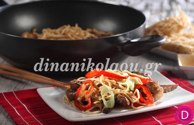 Μοσχαράκι στο γουόκ με λαχανικά και noodles   Dina Nikolaou