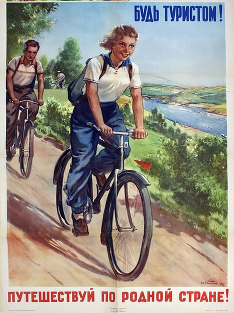Advertising of Domestic Tourism in the USSR