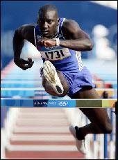 Ladji Doucouré  110 m haies France