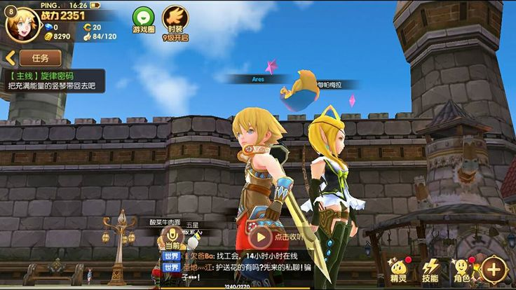Download Dragon Nest Awake Mobile Apk Android...