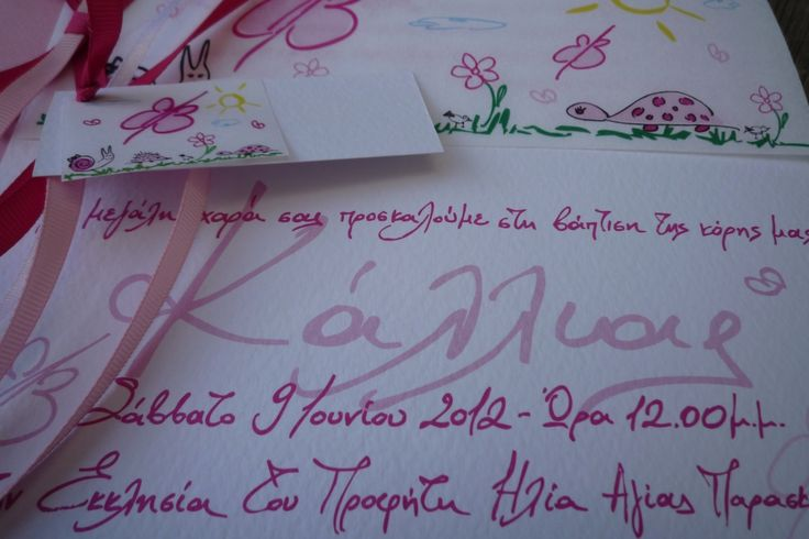 Pink color for joy, pink hand lettering for your little sweetheart. http://www.mazi-chirography.com/