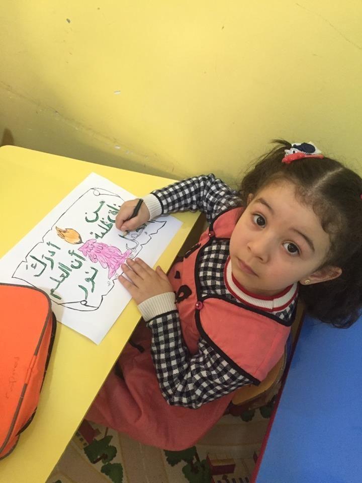 تعليم الكتابة للأطفال من ذاق ظلمة الجهل أدرك أن العلم نور مصطفى نور الدين How To Wear Save