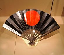 Japanese war fan.