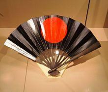 Japanese war fan.