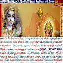 Astrologer in Kerala Trivandrum Jyothisham Jathakam Vivaha Porutham Ashta Mangalya Prashnam Muhurtha Nirnayam vastu