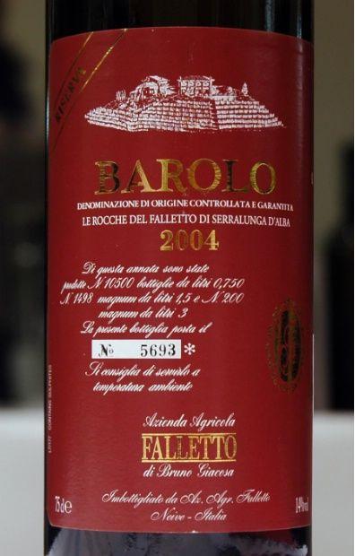 2004 Bruno Giacosa Barolo Riserva Le Rocche del Falletto di Serralunga d'Alba (Nebbiolo - Barolo, Piedmont, Italy)