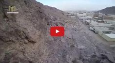 This is the view of the cave Uhud, #Madinah. Prophet Muhammad (SAW) was took there when injured in the Battle!