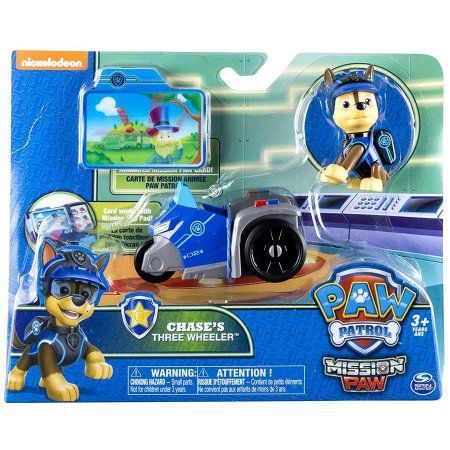 Paw Patrol Mission Paw Chase's Three Wheeler Figure, Multicolor