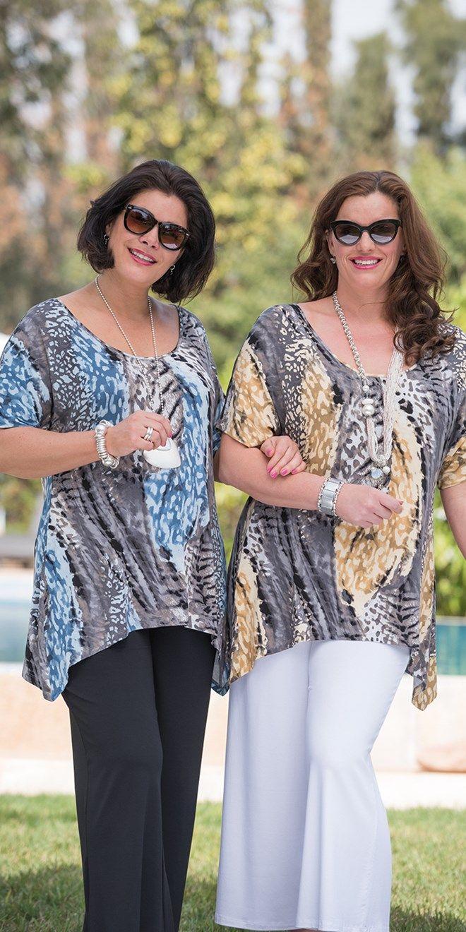 Kasbah yellow or blue jersey leopard short sleeve t shirt, £30.00 | Box2
