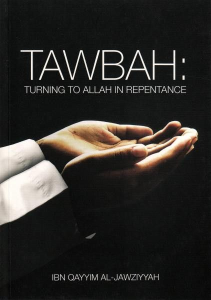 By: Ibn Qayyim Al-Jawziyyah Publisher: Darussalam Paperback, 169 pages Alternate SKU: 8191, 22281913, 9781910015087, 978-1-910015-08-7