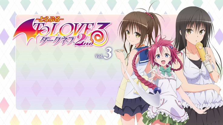 widescreen backgrounds to love ru darkness