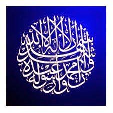 Islamic Category @ bisnis.cf - Doa Saat Angin Kencang disertai Hujan & Halilintar