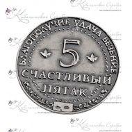 Цепь, длина 49,5 см ширина 5 мм, арт №9900/10 - «Кубачинское серебро»