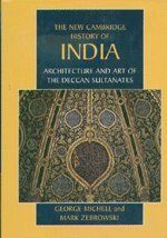 Download Architecture and Art of the Deccan Sultanates (The New Cambridge History of India) ebook free by Array in pdf/epub/mobi