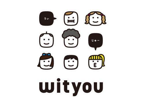 wityou_03.jpg