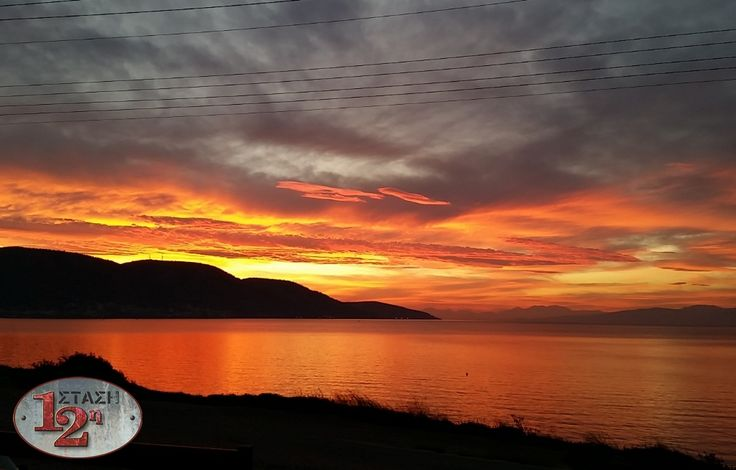 Sunset on 12th Stasi - Salamina- Greece