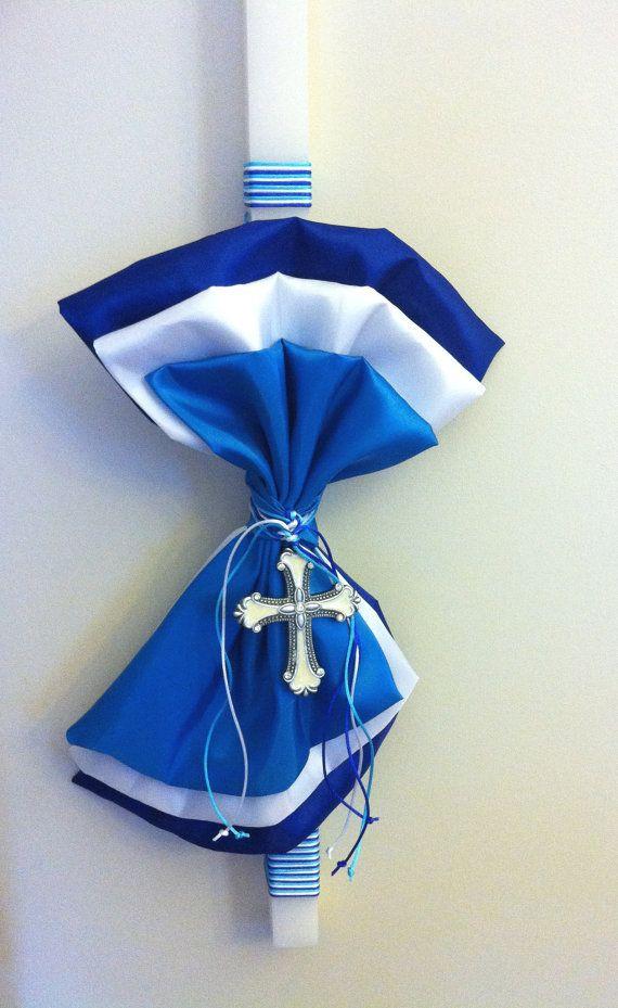 Yianni Boys Baptism Candle / Lambatha / by MyLittleDetailsShop, $140.00