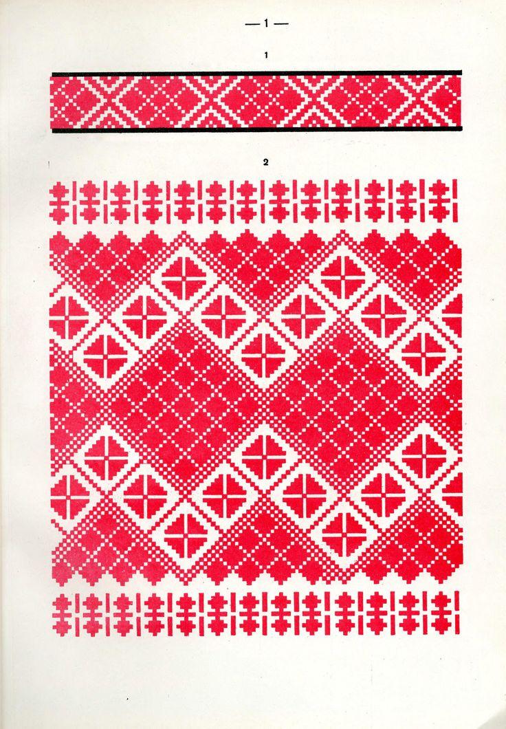https://flic.kr/p/fQsqNU   Белорусский народный орнамент - 1953_49   Belarusian ethnic embroidery
