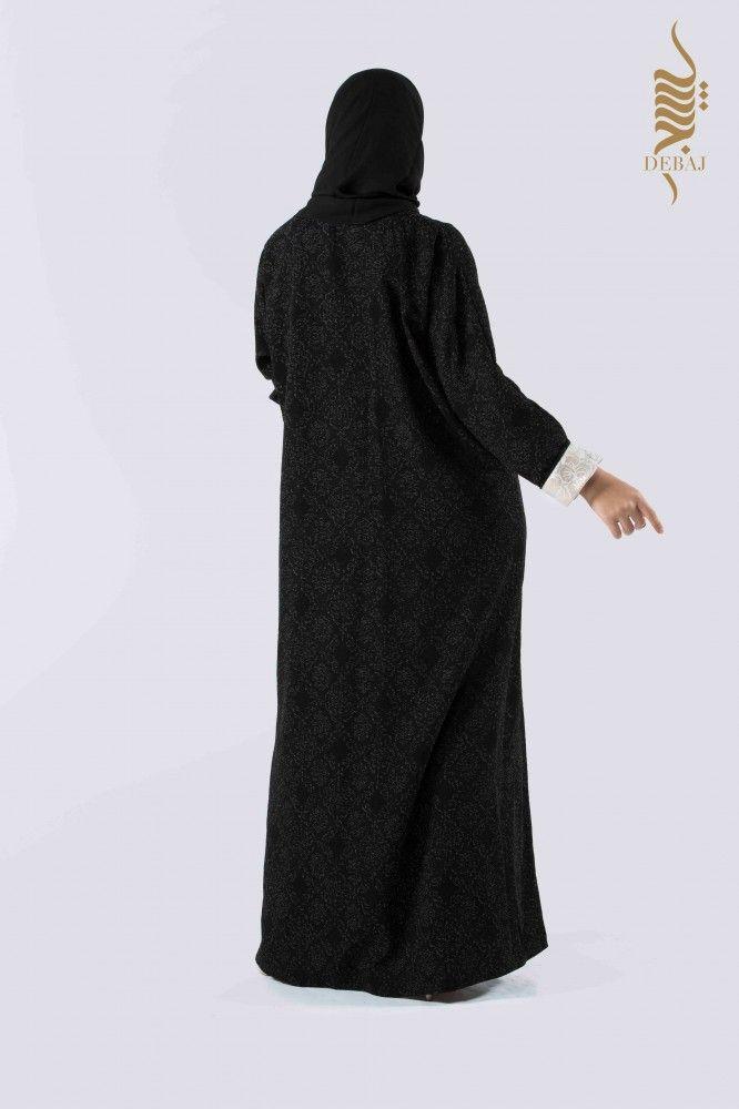 عباية قماش روكامه مشجر In 2020 Fashion High Neck Dress Neck Dress