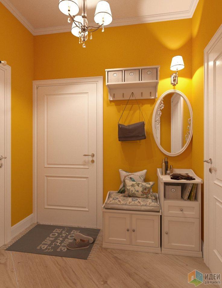Желтая прихожая, желтые стены в интерьере