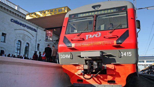 Транспортный блог Saroavto: Крымская железная дорога передана в федеральную со...