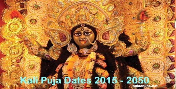 When will be Kali Puja in 2015 to 2050 Kali Puja 2015 Calendar Diwali 2015 Deepavali 2015 Kali Puja Celebration in India USA, Canada, UK Australia Singapore