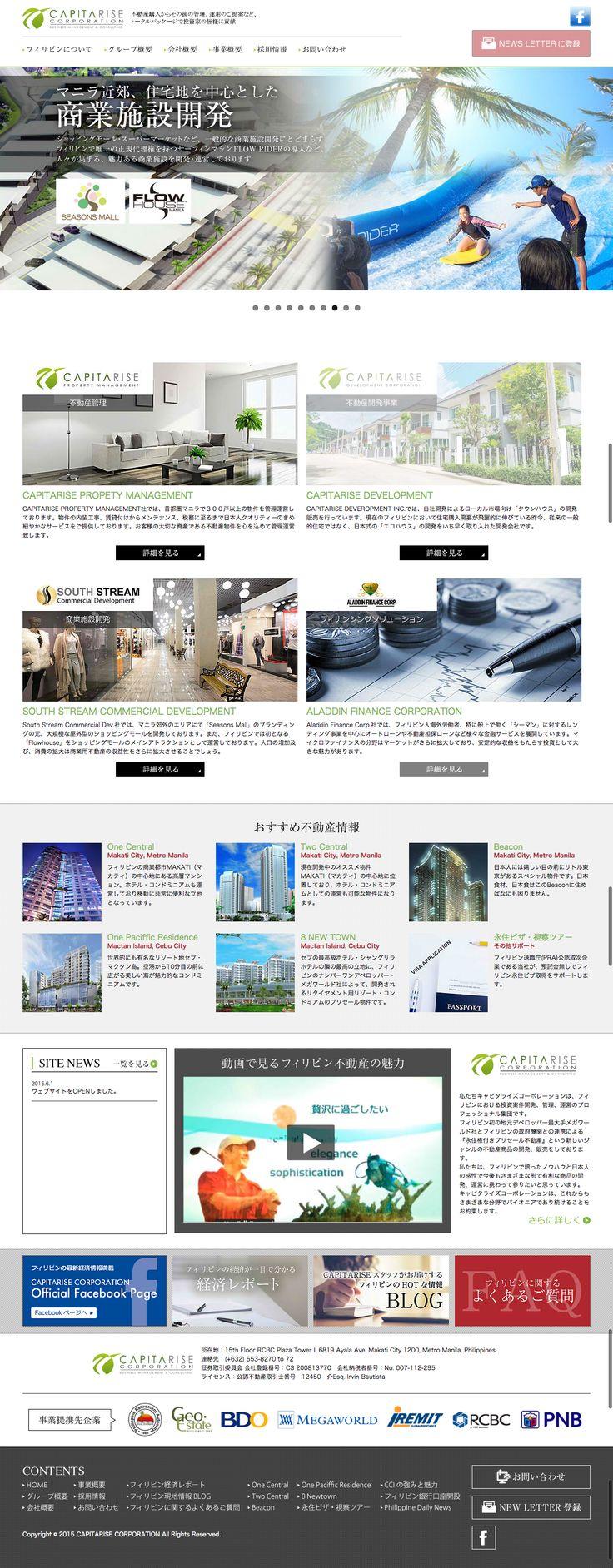 【WEBサイト制作】CAPITARIDE HOLDING様のWEBサイト制作をさせていただきました。フィリピン圧倒的No.1の不動産企業で、不動産販売、不動産管理、賃貸、運用、ショッピングモール建設、デベロップメント、金融と幅広く事業展開している企業様です。ページ数20と事細かく制作しております。