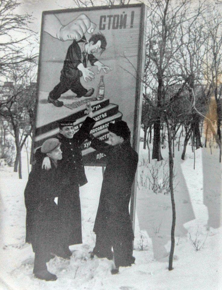 ZSRR. Stare zdjęcie. Astrachań. Caspian kadetów żeglarzy.