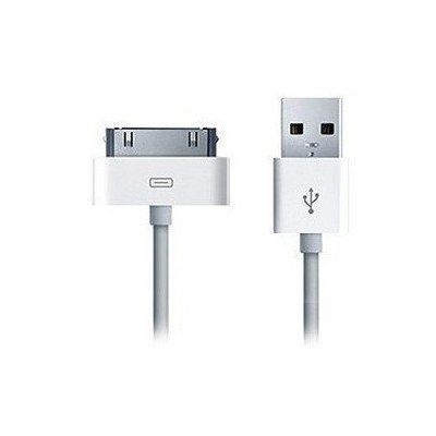 iPhone and iPod all version USB Charger Data Cable with universal white color.