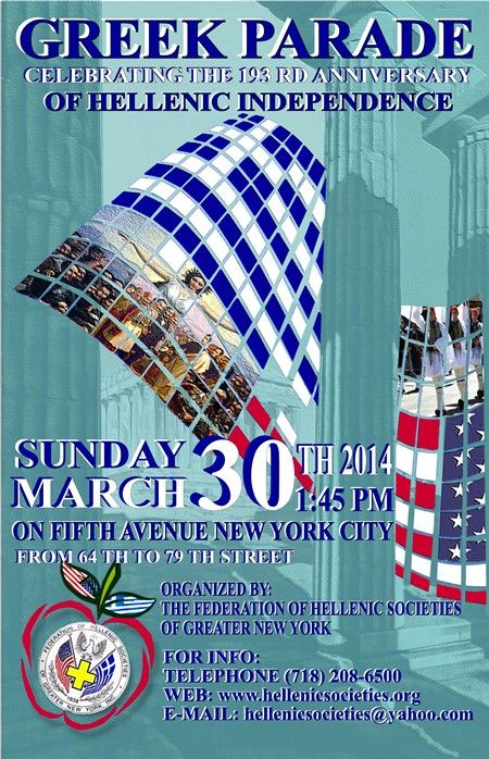 New York's annual largest Greek event celebrating Hellenic history and heritage, the 193rd Greek Independence Day Parade, Sunday, March 30, NYC
