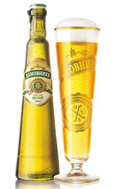 Hamovniki is a heritage Russian beer.