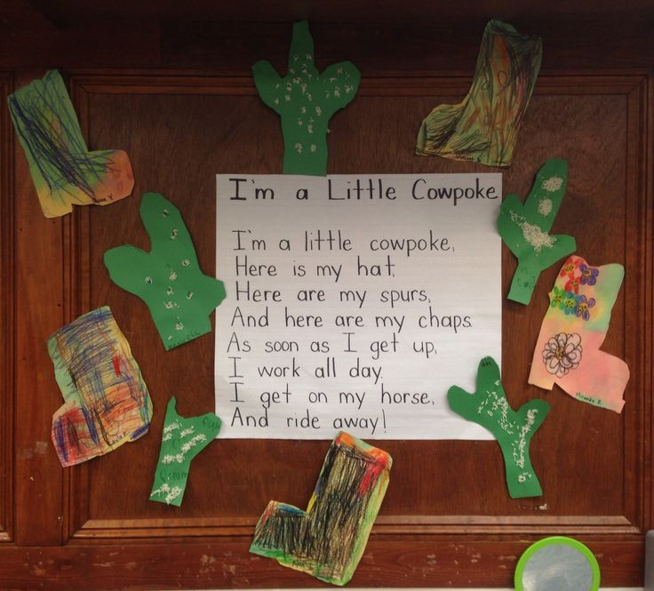 Crayon resist cowboy boots and cacti with cowboy song: I'm a Little Cowpoke