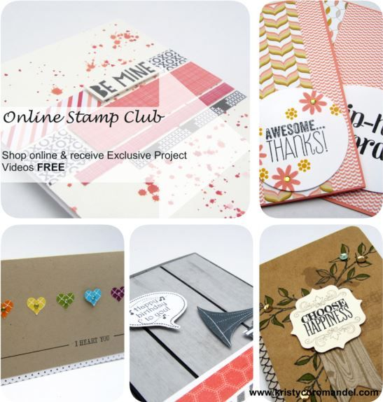 Is your wish list longer than your shopping list? Would you like to learn new stamping techniques without leaving home? Then it's time to join my Online Stamp Club!   My Online Stamp club is a combination of buying product & techniques and is a great way to budget your purchases.