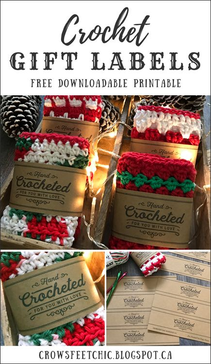 Crochet Gift Labels - Free Printable