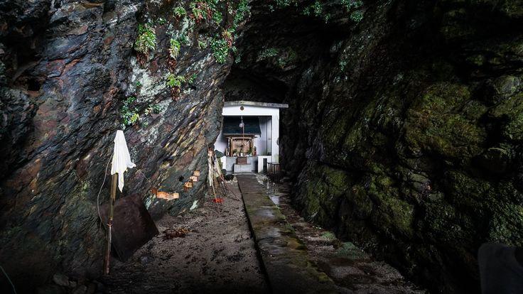 Hidden Shrine Yakushima
