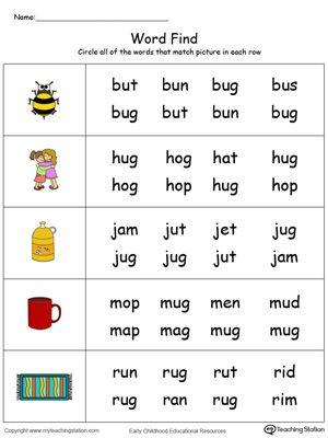 3 Letter Words Worksheets For Kindergarten