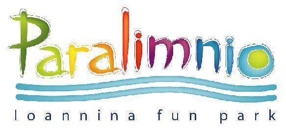 Παραλίμνιο Ψυχαγωγικό Πάρκο in Ιωάννινα, Ιωάννινα