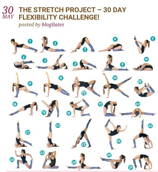 Thirty Day Stretch Challenge! Do each of these poses for 1-5 minutes each day to increase flexibility!  *Results may vary* Pictures from www.blogilates.com