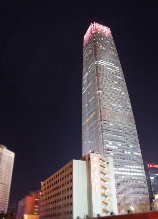 Tour III du Centre du commerce mondial de Chine, Beijing